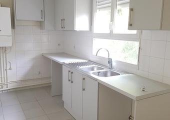 Location Appartement 2 pièces 48m² Palaiseau (91120) - Photo 1