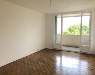 Vente Appartement 2 pièces 43m² Longjumeau - photo