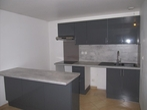 Location Appartement 2 pièces 31m² Chilly-Mazarin (91380) - Photo 2