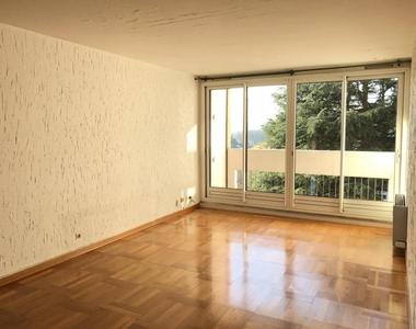 Location Appartement 4 pièces 78m² Palaiseau (91120) - photo