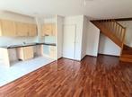 Location Appartement 3 pièces 59m² Villemoisson-sur-Orge (91360) - Photo 1