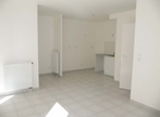 Location Appartement 3 pièces 60m² Massy (91300) - Photo 2