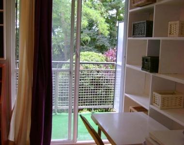 Location Appartement 1 pièce 11m² Palaiseau (91120) - photo