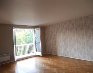 Location Appartement 4 pièces 80m² Villebon-sur-Yvette (91140) - photo