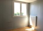 Vente Appartement 2 pièces 51m² Les ulis - Photo 3