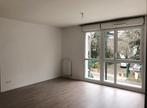 Location Appartement 2 pièces 45m² Palaiseau (91120) - Photo 2