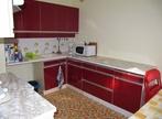 Location Appartement 2 pièces 43m² Les Ulis (91940) - Photo 4