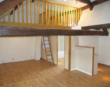 Location Appartement 2 pièces 62m² Villebon-sur-Yvette (91140) - photo