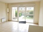 Location Appartement 2 pièces 47m² Palaiseau (91120) - Photo 2