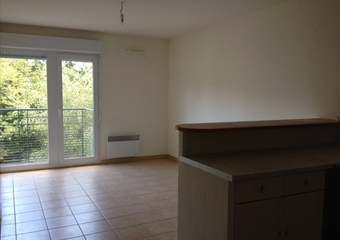 Location Appartement 2 pièces 37m² Orsay (91400) - Photo 1