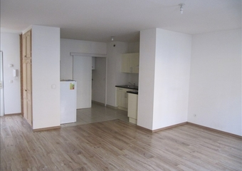 Location Appartement 2 pièces 53m² Longjumeau (91160) - photo