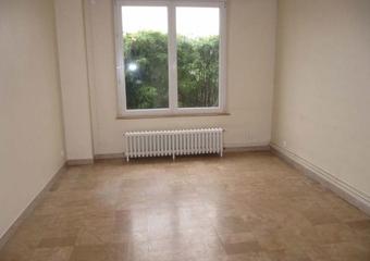 Location Appartement 2 pièces 38m² Palaiseau (91120) - Photo 1