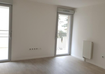 Location Appartement 2 pièces 38m² Les Ulis (91940) - photo