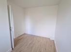 Location Appartement 1 pièce 21m² Champlan (91160) - Photo 4