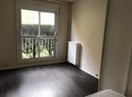 Location Appartement 2 pièces 43m² Les Ulis (91940) - Photo 6