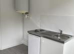 Location Appartement 1 pièce 30m² Villebon-sur-Yvette (91140) - Photo 5