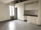 Location Appartement 2 pièces 28m² Villebon-sur-Yvette (91140) - Photo 1