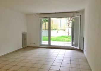 Vente Appartement 2 pièces 43m² Villebon sur yvette - Photo 1