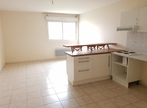 Location Appartement 2 pièces 42m² Palaiseau (91120) - Photo 2