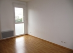 Location Appartement 2 pièces 44m² Chilly-Mazarin (91380) - Photo 4