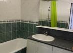 Location Appartement 4 pièces 80m² Villebon-sur-Yvette (91140) - Photo 9