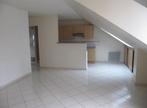 Location Appartement 2 pièces 34m² Villejust (91140) - Photo 1