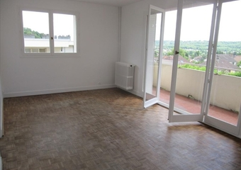 Location Appartement 2 pièces 43m² Orsay (91400) - photo