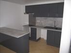 Location Appartement 2 pièces 31m² Chilly-Mazarin (91380) - Photo 3