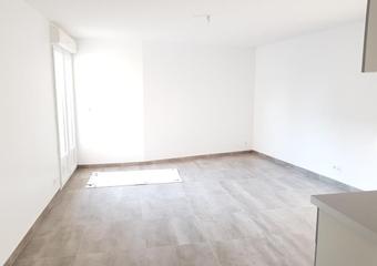 Location Appartement 3 pièces 55m² Palaiseau (91120) - Photo 1