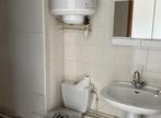Location Appartement 2 pièces 32m² Villebon-sur-Yvette (91140) - Photo 6