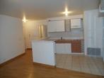 Location Appartement 2 pièces 45m² Le Plessis-Robinson (92350) - Photo 1