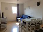 Vente Appartement 2 pièces 28m² VIEUX BOUCAU LES BAINS - Photo 5