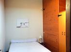 Vente Appartement 3 pièces 41m² VIEUX BOUCAU LES BAINS - Photo 13