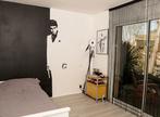 Vente Maison 4 pièces 149m² VIEUX BOUCAU LES BAINS - Photo 6