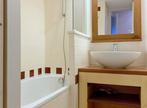 Vente Appartement 2 pièces 29m² MOLIETS ET MAA - Photo 6