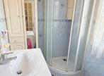 Vente Maison 7 pièces 138m² VIEUX BOUCAU LES BAINS - Photo 10