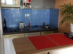 Vente Appartement 2 pièces 31m² VIEUX BOUCAU LES BAINS - Photo 9