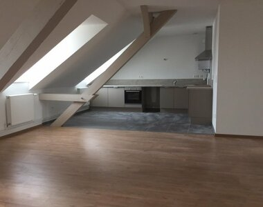 Renting Apartment 3 rooms 68m² Colmar (68000) - photo