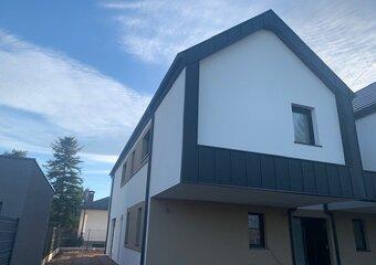 Vente Maison 4 pièces 136m² Andolsheim (68280) - Photo 1