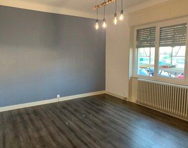 Location Appartement 2 pièces 57m² Colmar (68000) - photo