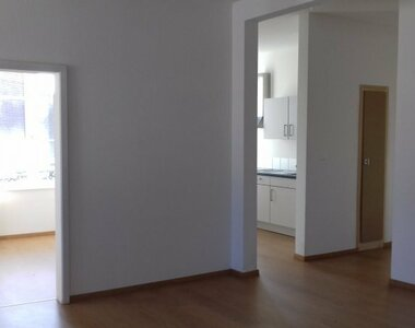 Location Appartement 3 pièces 64m² Horbourg-Wihr (68180) - photo