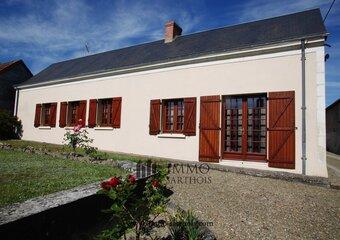 Vente Maison 5 pièces 91m² aubigne racan - photo