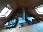 Vente Maison 5 pièces 109m² marigne laille - Photo 12