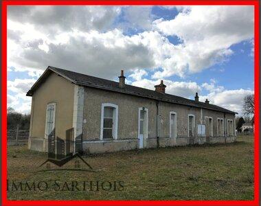 Vente Maison 8 pièces 145m² mayet - photo