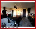 Vente Maison 4 pièces 120m² Mayet (72360) - Photo 2