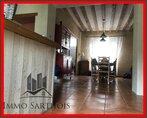 Vente Maison 7 pièces 150m² ecommoy - Photo 4
