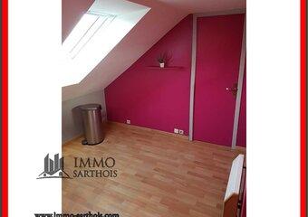 Vente Maison 8 pièces 190m² luche pringe - photo