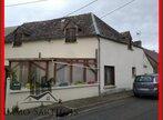 Vente Maison 5 pièces 119m² st mars de locquenay - Photo 1
