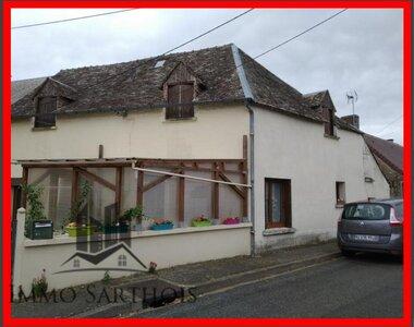 Vente Maison 5 pièces 119m² st mars de locquenay - photo