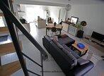 Vente Maison 7 pièces 155m² ecommoy - Photo 6